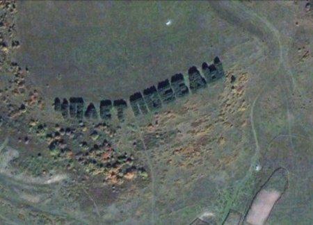 Надписи на полях в СССР