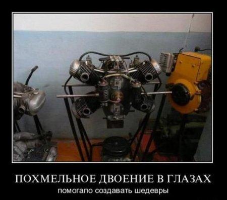 Демотиваторы - 115