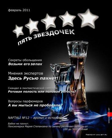 """""""Фото АРТ...""""Фотограф Разумовский Андрей"""
