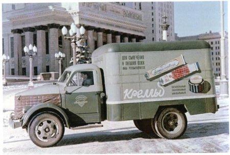 Автомобили 50-х