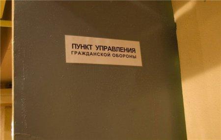 Действующее бомбоубежище в Санкт-Петербурге
