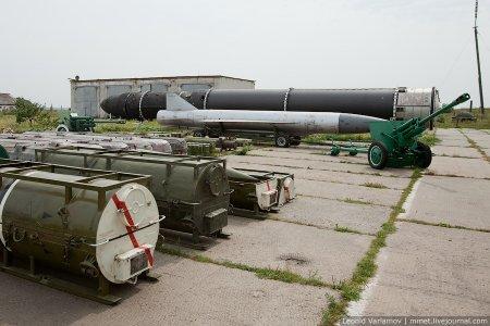 46-я ракетная дивизия. Украина