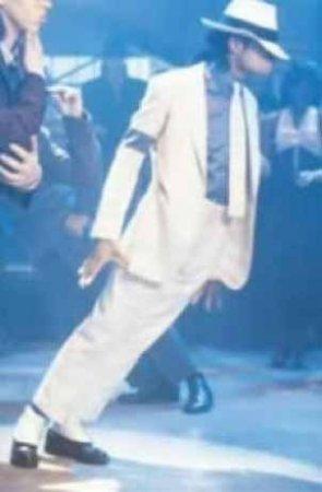 Секрет фокуса Майкла Джексона