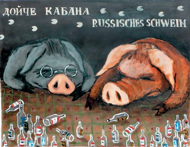 Художник Николай Копейкин. Часть 1