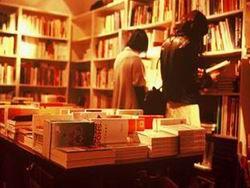 10 лучших книг 2010 года