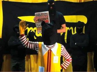 """Защитники гамбургеров похитили статую клоуна из """"Макдоналдса"""""""