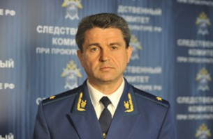 Следственный комитет РФ заявил о раскрытии теракта в Домодедово