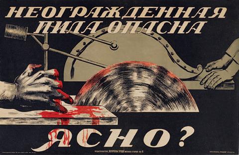 Страхи и МЕГАЖЕСТЬ! - 3