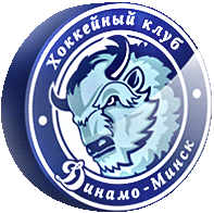 КХЛ. Минское «Динамо» уступило «Локомотиву»