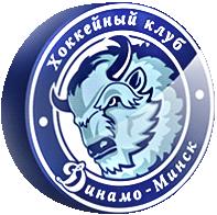 КХЛ. «Локомотив» победил в Минске и сравнял счёт в серии