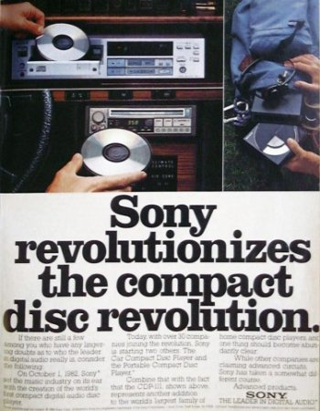 Цифровая музыка вытесняет CD