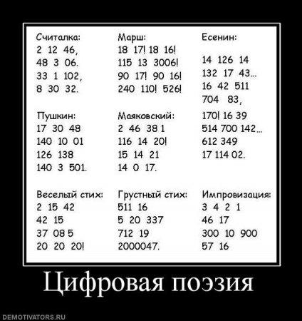 ������������ - 118