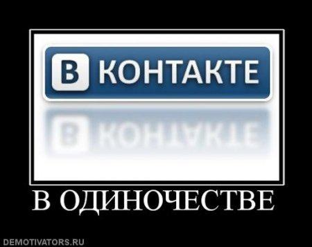 Демотиваторы - 118