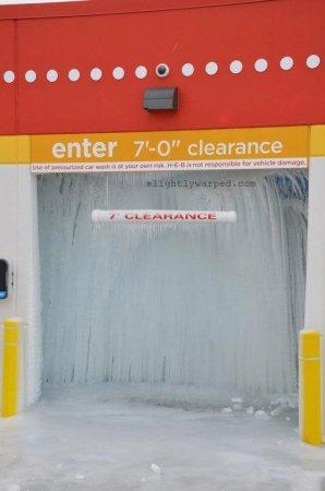 Автомойка замерзла