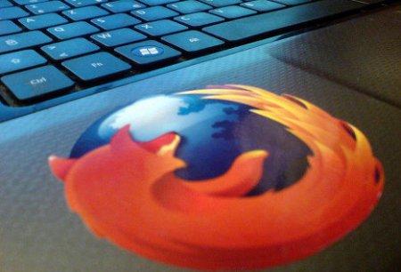 Четыре крупных обновления Mozilla Firefox ожидаются в 2011 году