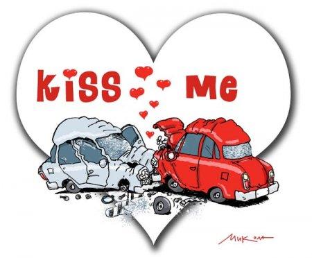 В День влюбленных ГАИ поощрит чистоплотных водителей
