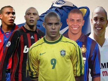 Роналдо завершил карьеру