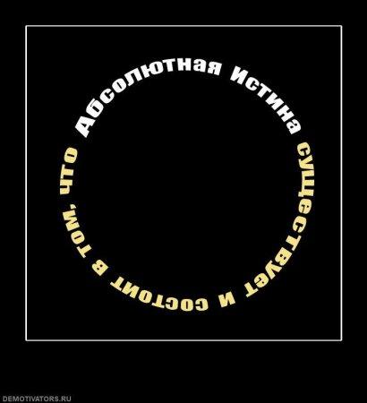 Демотиваторы - 121
