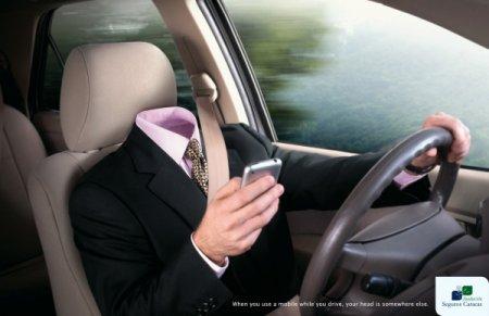 ГАИ о вреде мобильников