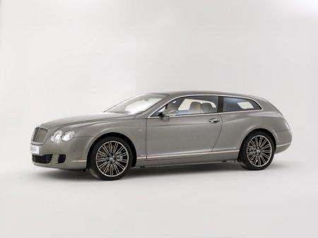 Первый трехдверный универсал Bentley выставили на продажу