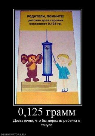 Демотиваторы - 123