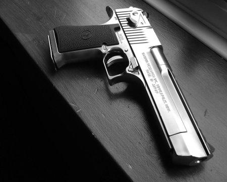 Сложная тема об оружии