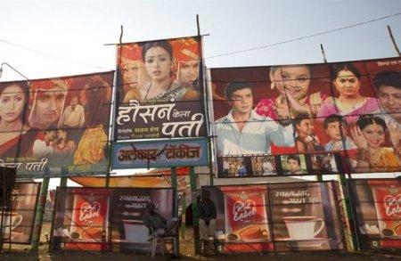 Индийский мультиплекс