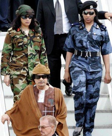 Муаммаровы девахи-охранники