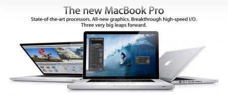 Новые MacBook Pro представлены официально