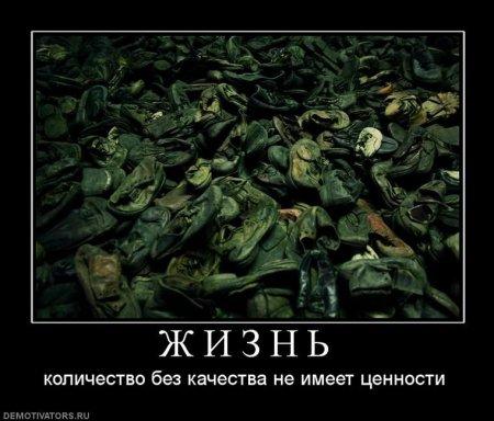 Демотиваторы - 125