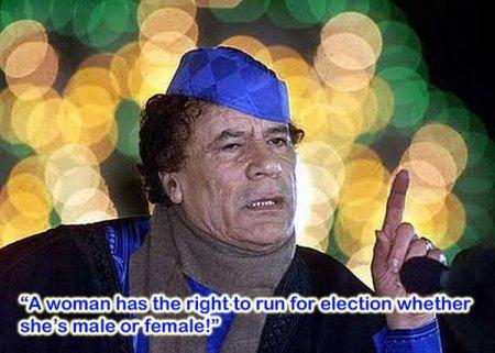 Дурацкие цитаты Муаммара Каддафи