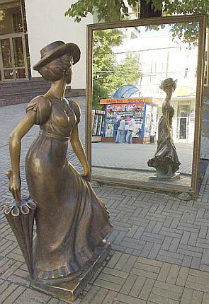 Памятники женщинам