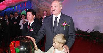 Детство Коли Лукашенко