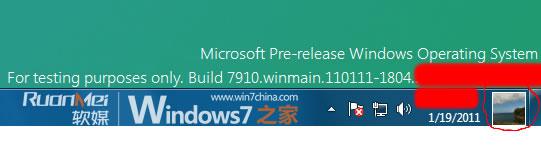 Новые утечки о функциональности Windows 8