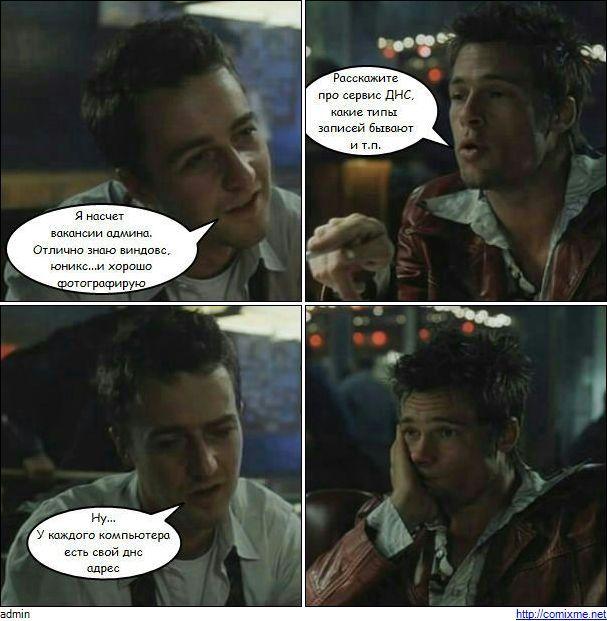 Забавные комикс-миксы