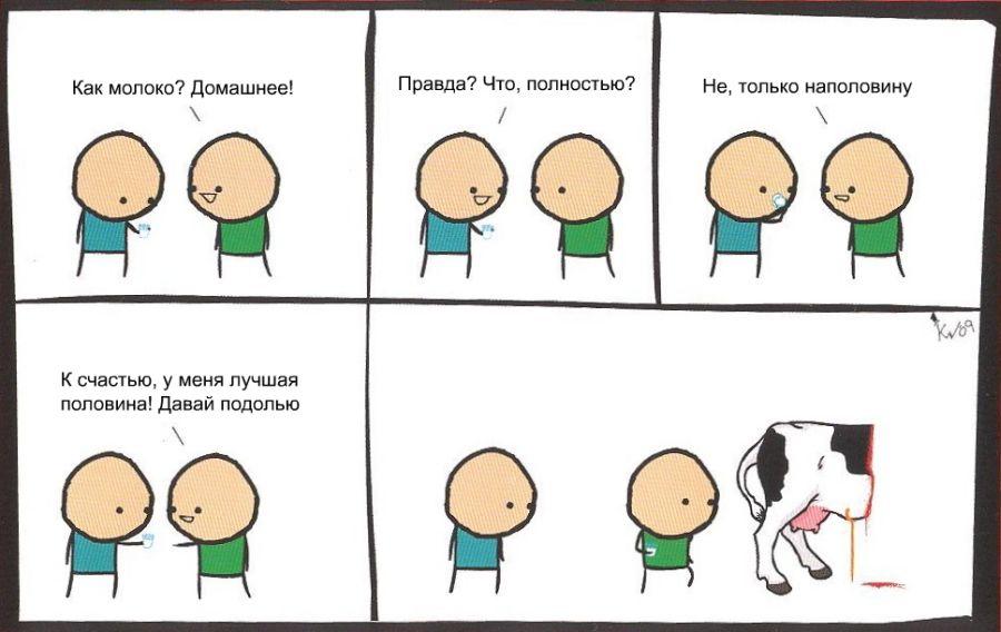 Черный юмор
