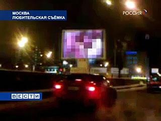 Хакер из Новороссийска получил 1,5 года за порно в Москве