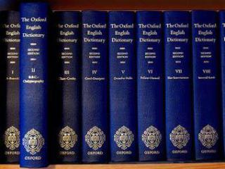 Филологи добавили выражения OMG!, IMHO и LOL в Оксфордский словарь