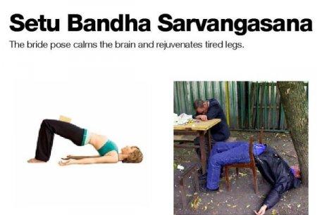 Учим йогу самостоятельно