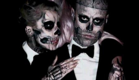 Леди Гага и её Born This Way