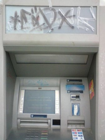Волшебный банкомат
