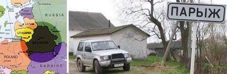 Беларусь признали непригодной для туризма?