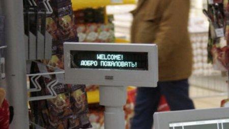 Ловушки для покупателей в современных магазинах