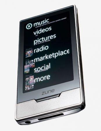 Капитуляция дня: Microsoft прекращает производство плееров Zune