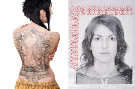 Жизнь и паспорт