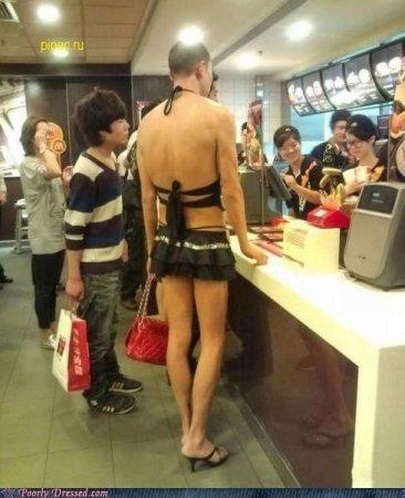 Модные модники