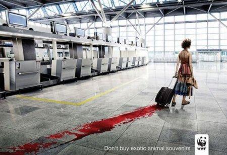 Жесткая реклама