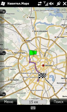 Вышло бесплатное навигационное приложение Navitel.Maps для телефонов