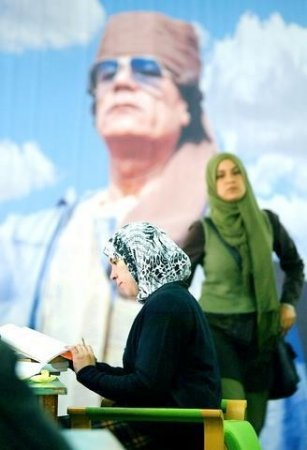 Зеленая книга. Муаммар Аль-Каддафи