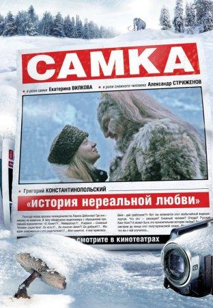 Кинопремьеры апреля 2011